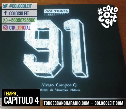 cap-4-ccl-12